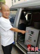四川破获非法经营成品油案 半年非法销售70吨汽油